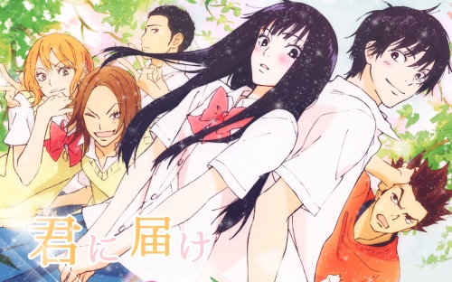 tumblr_static_minitokyo.kimi.ni.todoke.wallpaper.451295